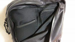 【画像】ブロスキーサプライフロントポケット
