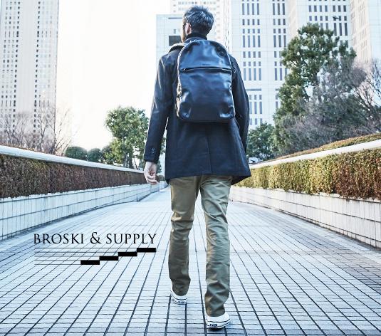 【画像】BROSKI&SUPPLY/ブロスキーアンドサプライ防水レザー公式ページ