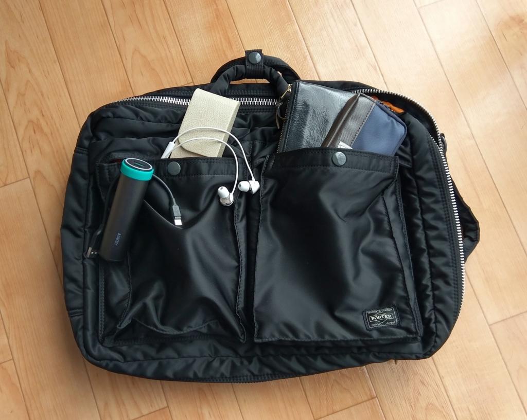 ビジネス・カジュアル兼用3wayバッグ「PORTER / TANKER 3WAY BRIEF CASE/ポーター/タンカー/3wayブリーフ/622-09308」これが一番楽です。