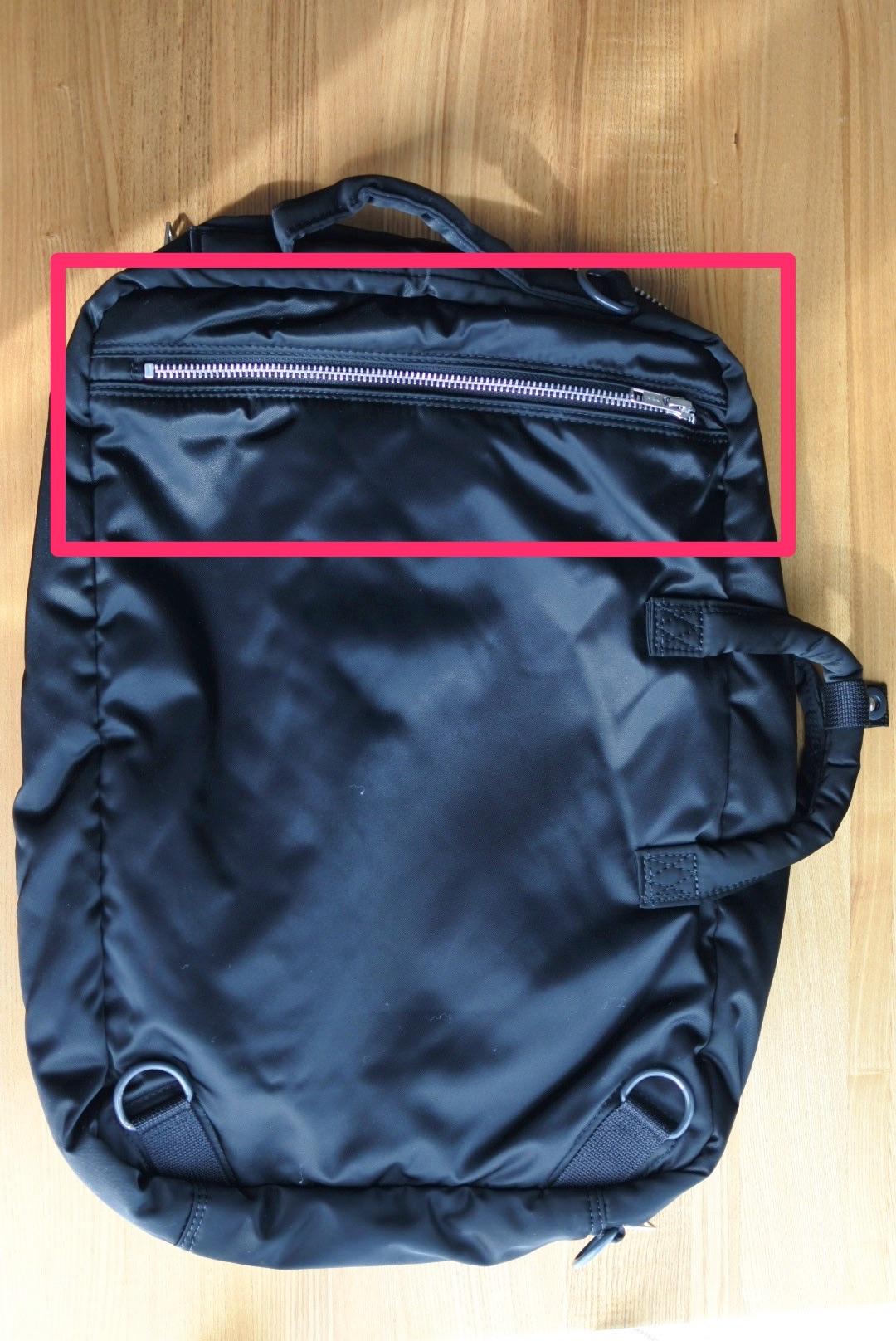 ビジネス・カジュアル兼用3wayバッグ「PORTER / TANKER 3WAY BRIEF CASE/ポーター/タンカー/3wayブリーフ/622-09308」