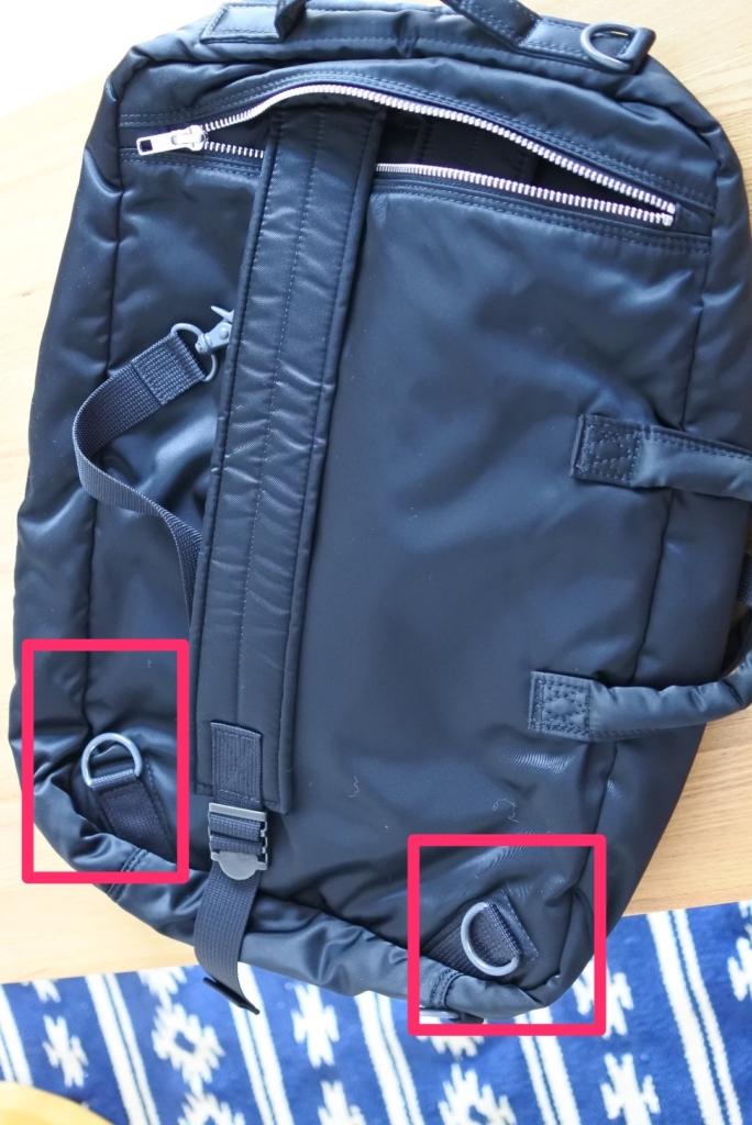 手順2:3wayの方法。ビジネス・カジュアル兼用3wayバッグ「PORTER / TANKER 3WAY BRIEF CASE/ポーター/タンカー/3wayブリーフ/622-09308」