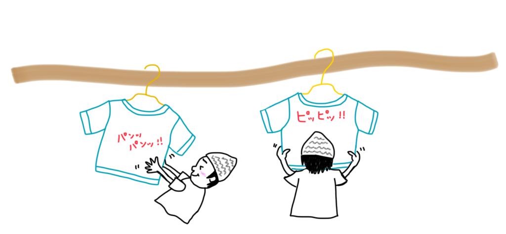 【画像】洗濯物のシワを取る方法