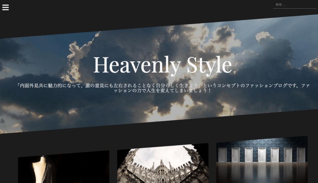 【画像】おすすめメンズファッションブログ