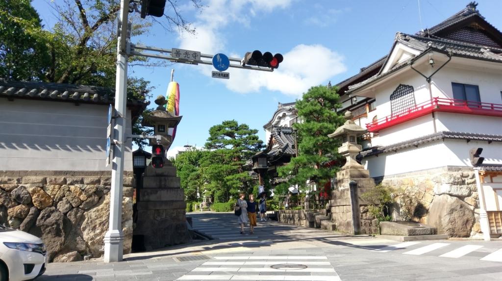 【画像】長野に帰省して善光寺到着