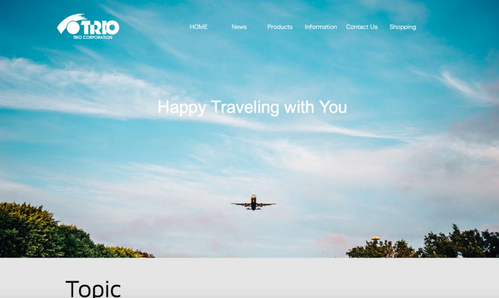 【画像】スーツケースのおすすめブランドエアカーゴトランス公式サイト