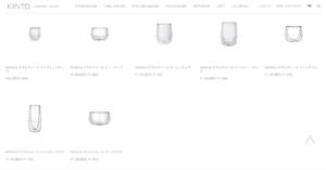 kintoランナップ。私のおすすめ耐熱グラス。