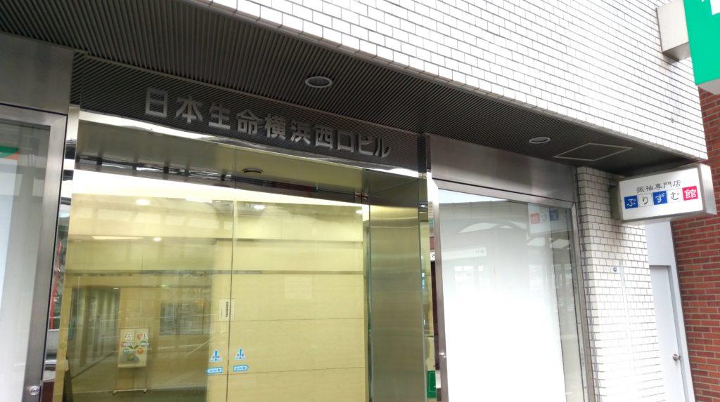 【画像】スタジオアクア経路その8