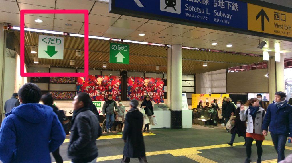 【画像】スタジオアクア経路その2