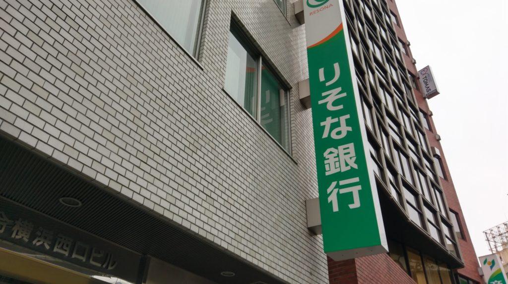 【画像】スタジオアクア経路その7