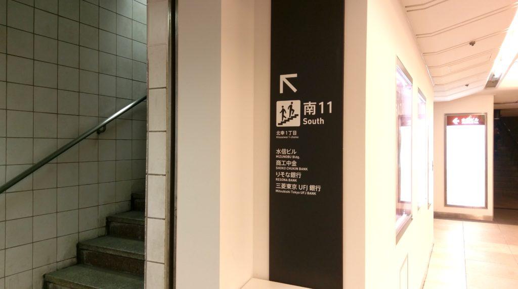 【画像】スタジオアクア経路その6