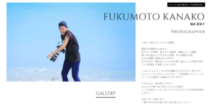 【画像】カメラマン