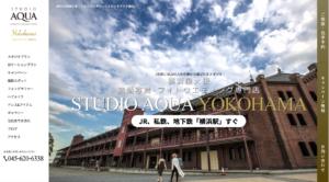 【画像】スタジオアクア横浜