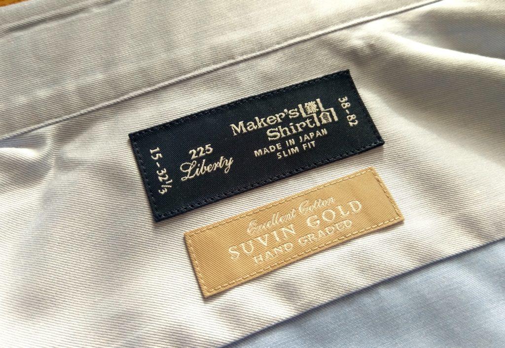 【画像】スビンゴールドのシャツ