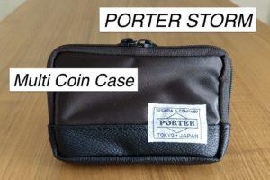 【画像】コインもカードもキーも収納できるマルチケース