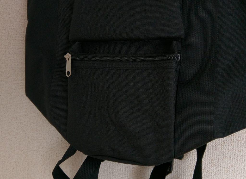 【画像】ポーターユニオン782-08699下ポケット