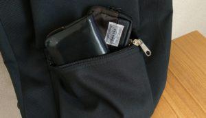 【画像】ポーターユニオン782-08699下ポケットに物入れた