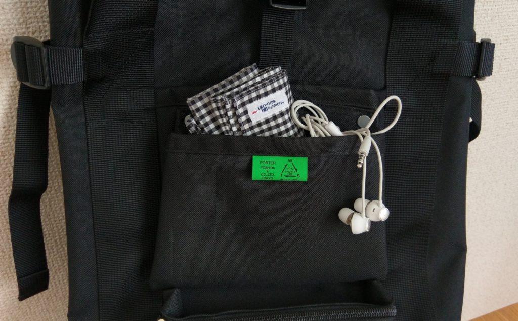 【画像】ポーターユニオン782-08699上ポケット物を入れた状態
