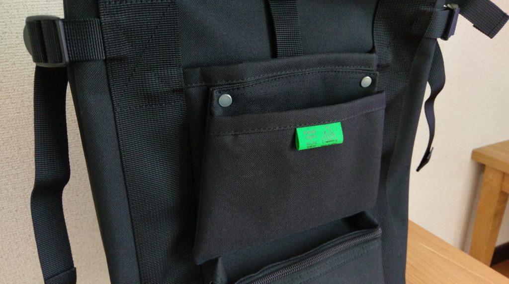 【画像】ポーターユニオン782-08699上ポケット