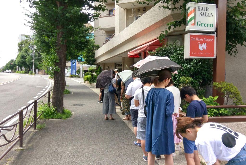 【画像】宮崎台ティーハウスマユール行列