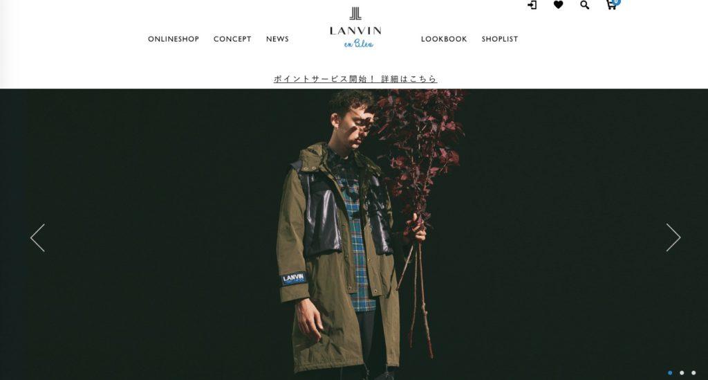 【画像】ランバンオンブルー公式サイトメンズ