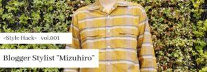 【画像】トップページブロガースタイリスト水沢ひろし