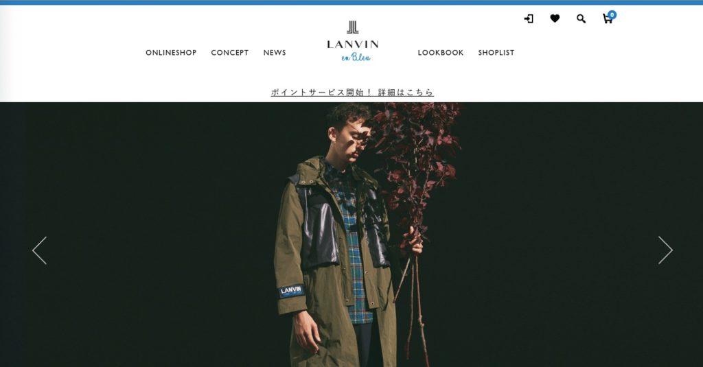 【画像】ランバンオンブルー公式サイトメンズバッグ