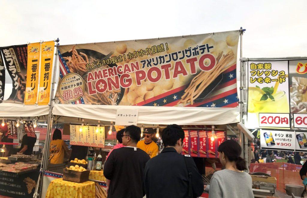 【画像】二子玉川花火大会の有料席会場の出店