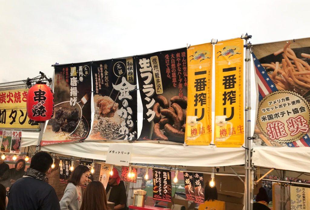 【画像】二子玉川花火大会の有料席会場の屋台