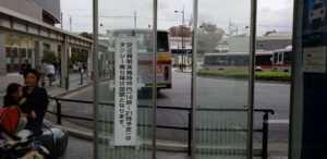 【画像】二子玉川花火大会16時時点タクシー乗り場