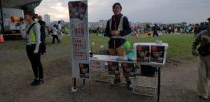 【画像】二子玉川花火大会の当日券販売