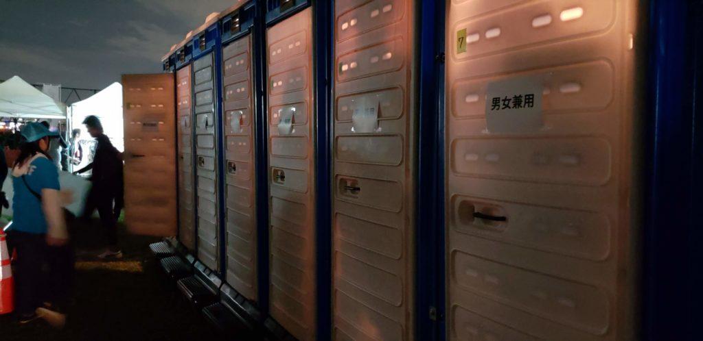 【画像】二子玉川花火大会の有料席専用のトイレ