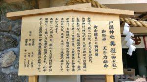 【画像】戸隠神社奥社