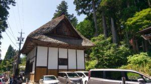 【画像】戸隠神社の周辺