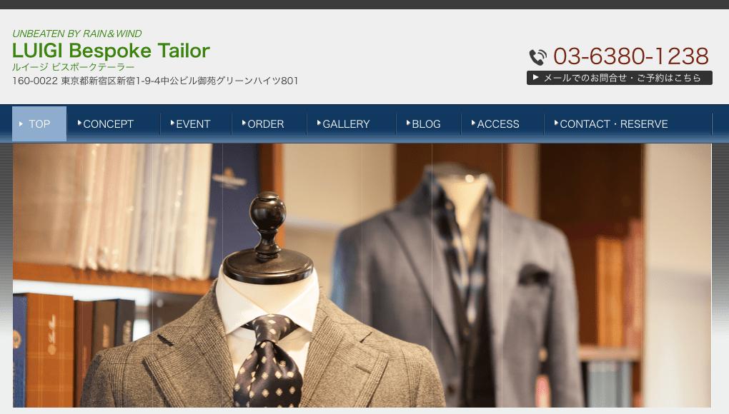 【画像】LUIGI Bespoke Tailorスーツオーダー