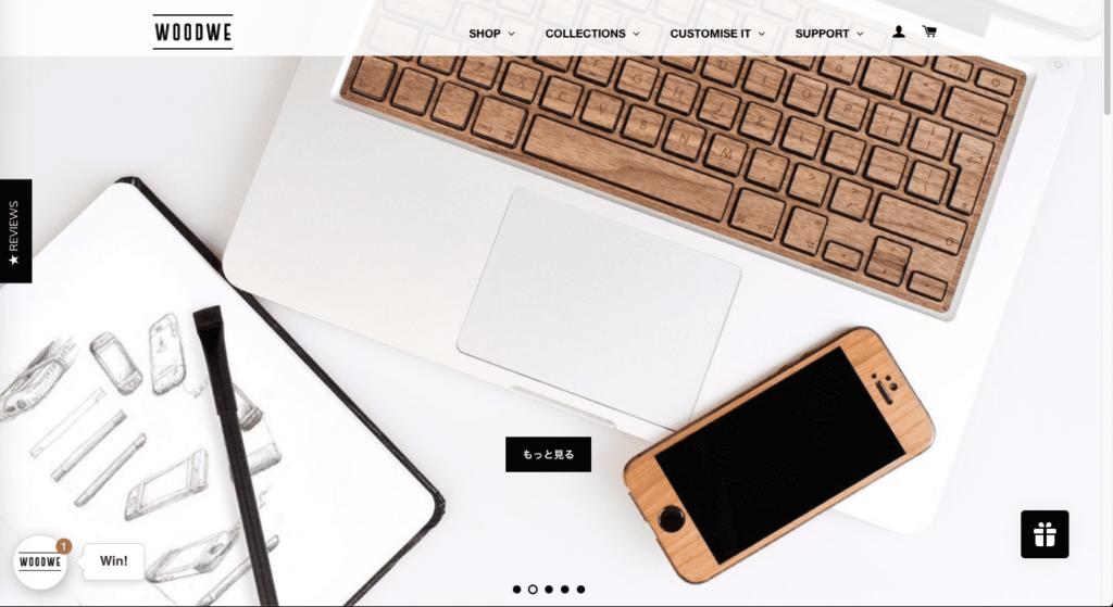 """【画像】""""WOODWE""""iPhoneケース公式サイト"""