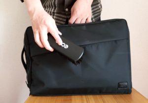 【画像】バッグの汚れ落とし