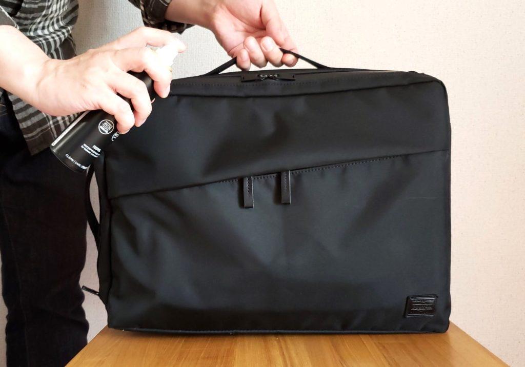 【画像】バッグに防水スプレーをかける