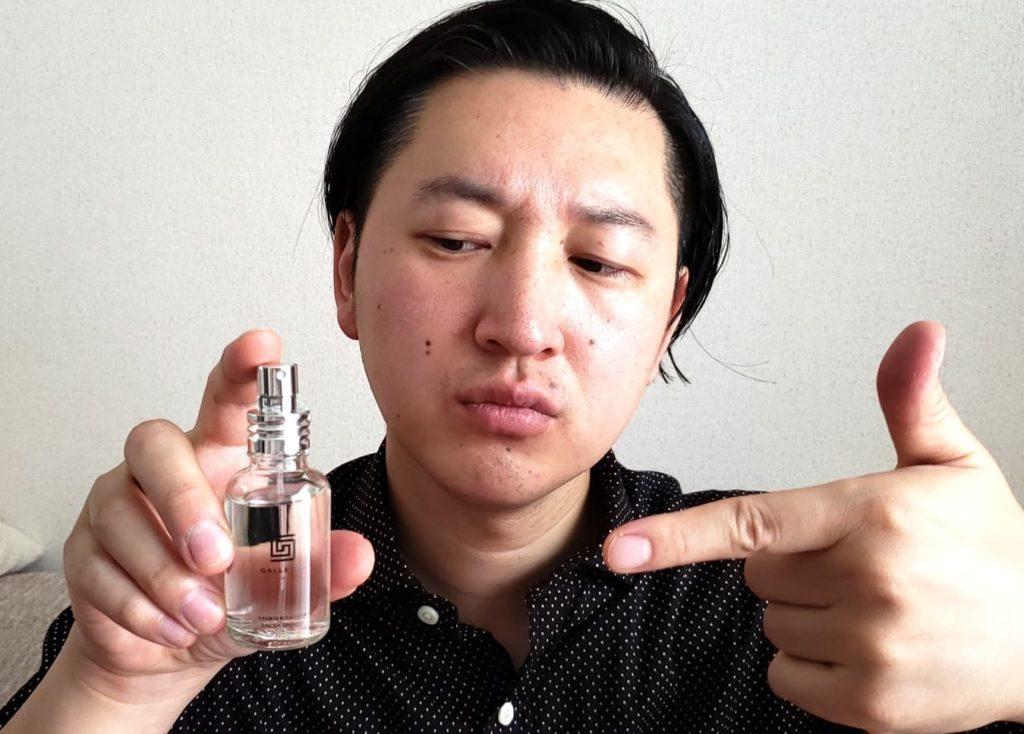 【画像】意外と小さい香水