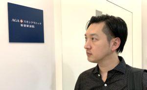【画像】新宿AGAスキンクリニックに到着