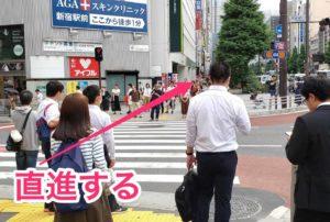 【画像】新宿AGAスキンクリニック行き方2
