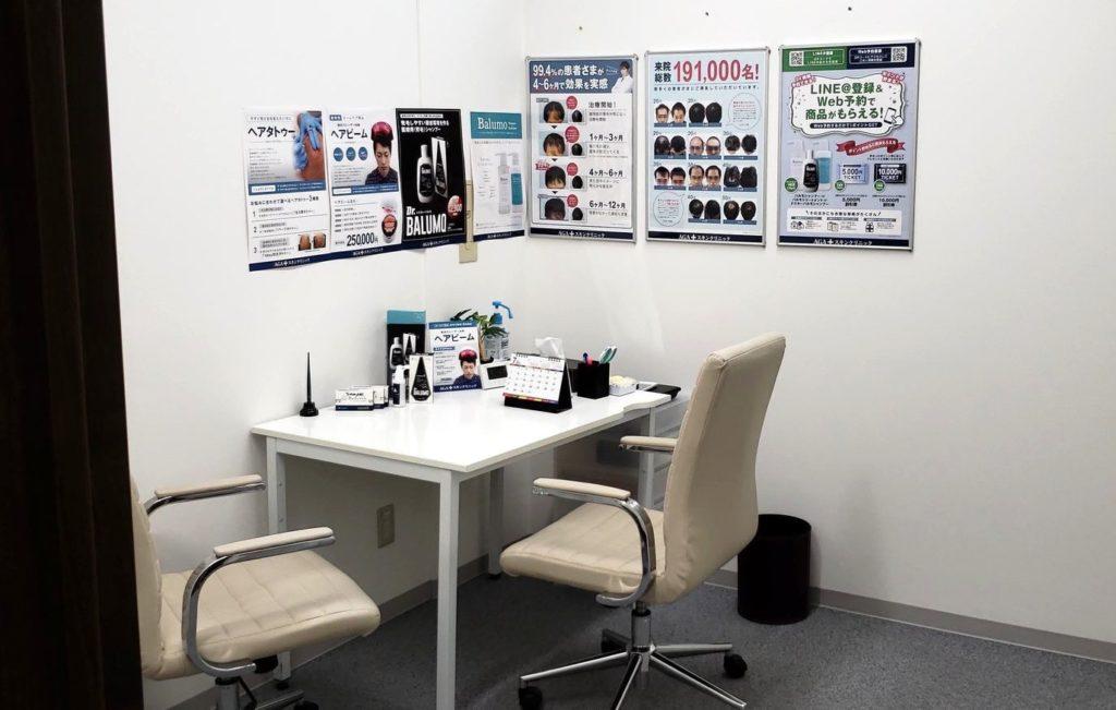 【画像】新宿AGAスキンクリニックカウンセリングルーム