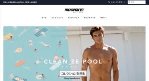 【画像】MosmannAustralia(モスマンオーストラリア)の公式サイト