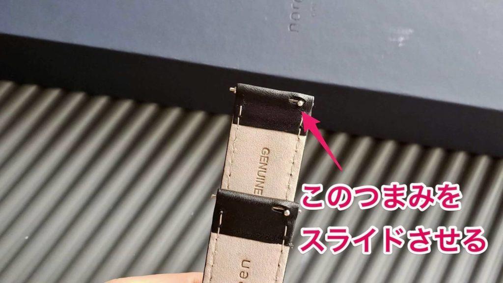 【画像】合わせやすい腕時計Nordgreen(ノードグリーン)のベルト交換