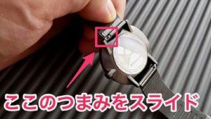 【画像】合わせやすい腕時計Nordgreen(ノードグリーン)のベルト交換ステンレス