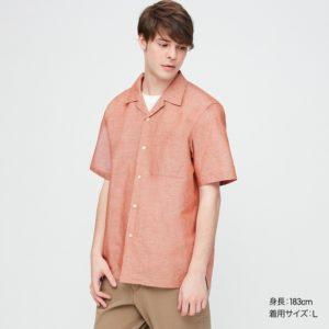 【画像】ユニクロ明るいシャツ