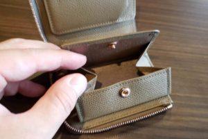 【レビュー】ITTIのミニ財布を使い始めて3ヶ月たったので感想を書きます