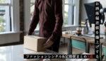 【メンズ向け】おすすめのファッションレンタル&定期便3選