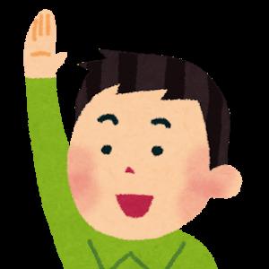 スタイリスト水沢ひろしに質問する男性