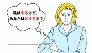 【月々9900円から分割可】おすすめのパーソナルトレーニング6選