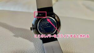 白シャツにもっとも相性の良い腕時計【VEJRHØJ】シルバーウォッチじゃ物足りない